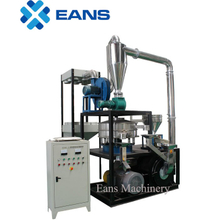 Plastic PVC pulverizer machine for PVC powder